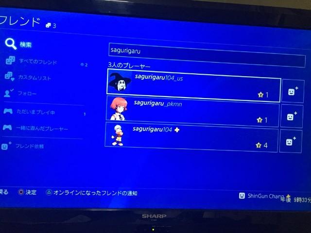 f:id:sagurigaru:20180714073622j:image