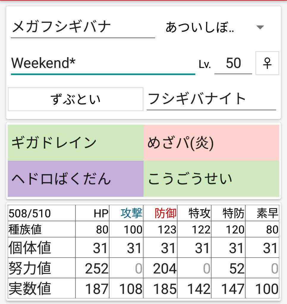 f:id:sagurigaru:20180904100131p:plain
