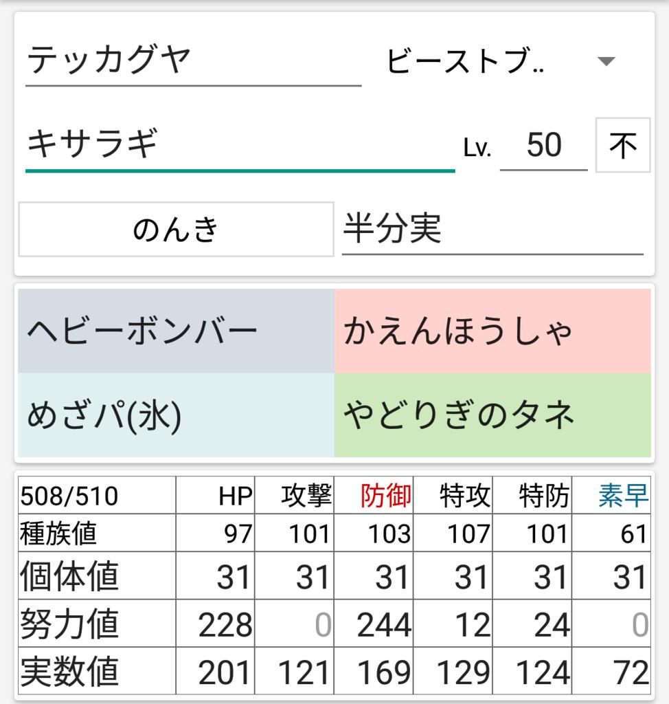 f:id:sagurigaru:20180904100209p:plain
