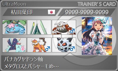 f:id:sagurigaru:20180904100239p:plain