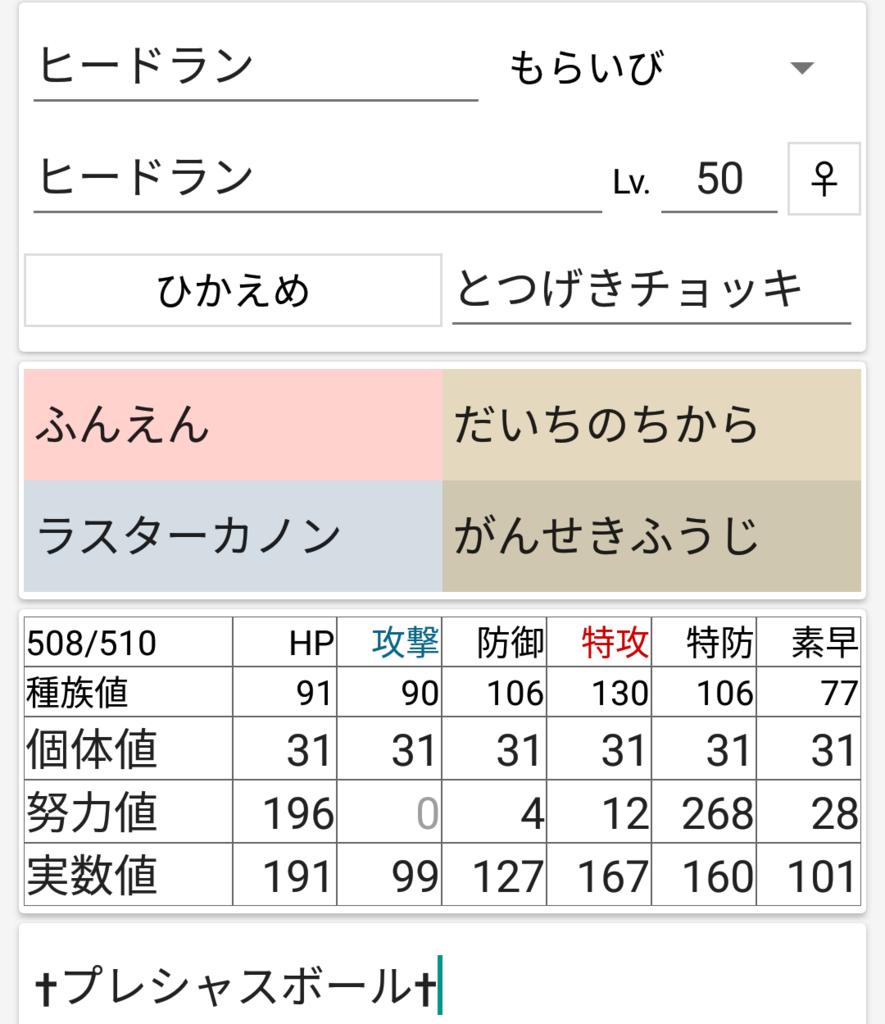 f:id:sagurigaru:20180904100309p:plain