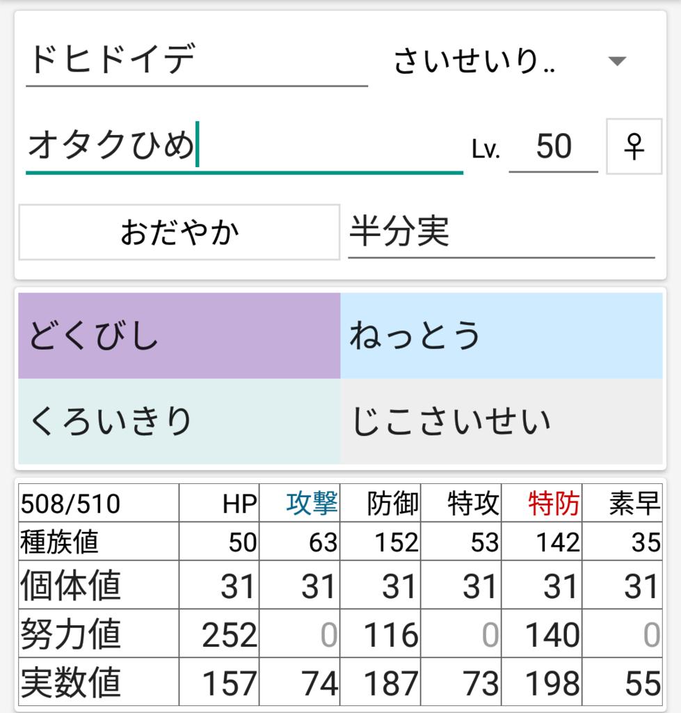 f:id:sagurigaru:20180904100632p:plain