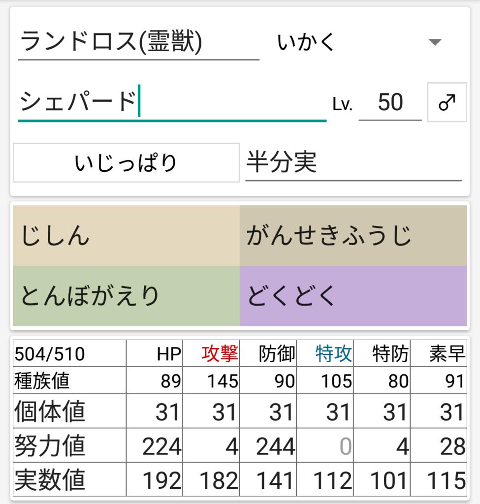 f:id:sagurigaru:20180904100732p:plain