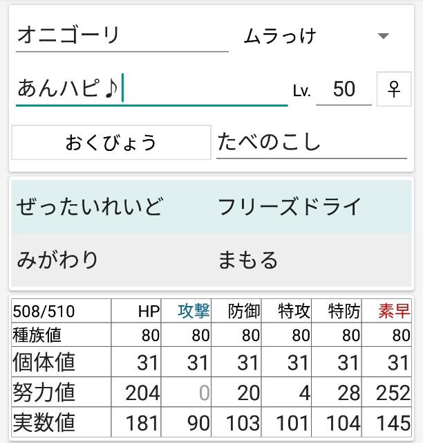 f:id:sagurigaru:20180904102938j:plain