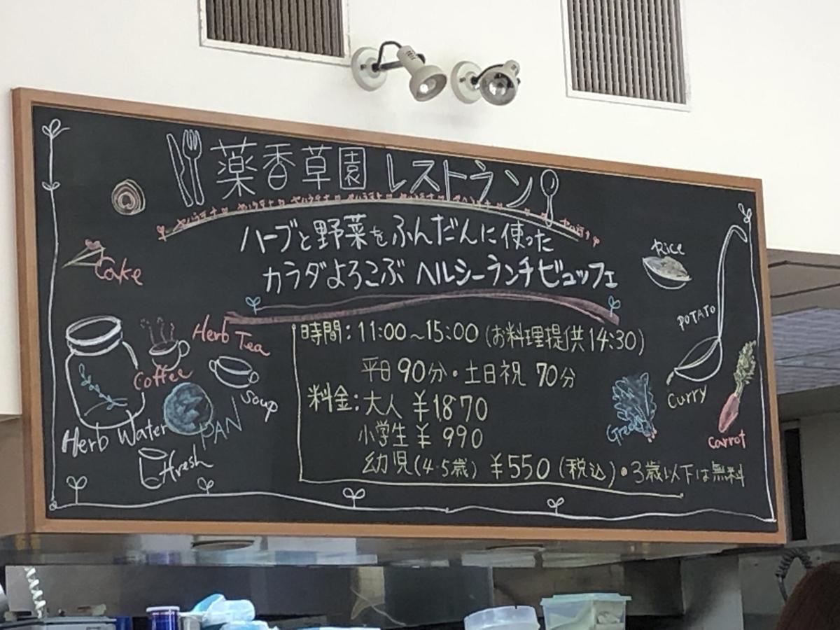 f:id:saho-tamura:20191009162617j:plain