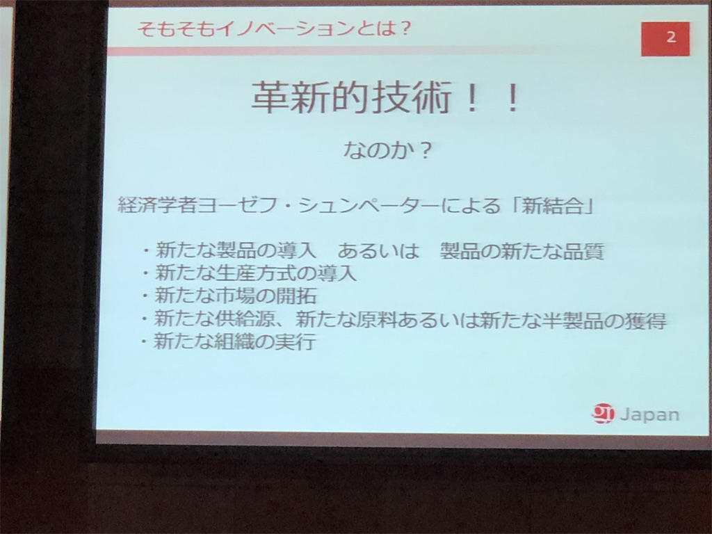 f:id:saho-tamura:20191126152609j:image
