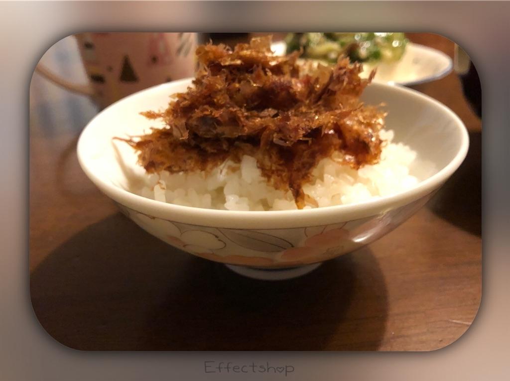 f:id:saho-tamura:20200107080527j:image