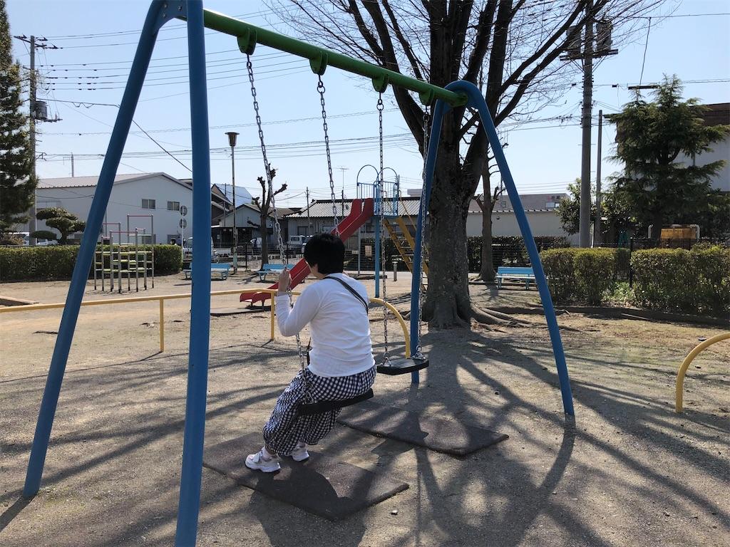 f:id:saho-tamura:20200404131450j:plain