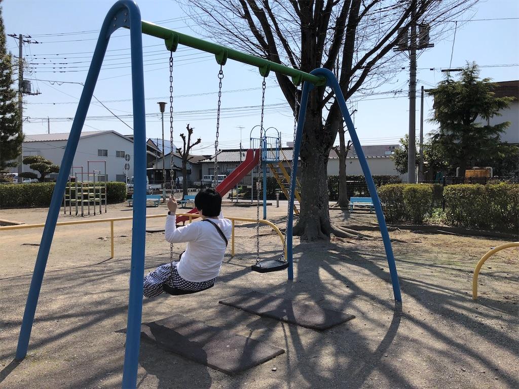 f:id:saho-tamura:20200404131502j:plain