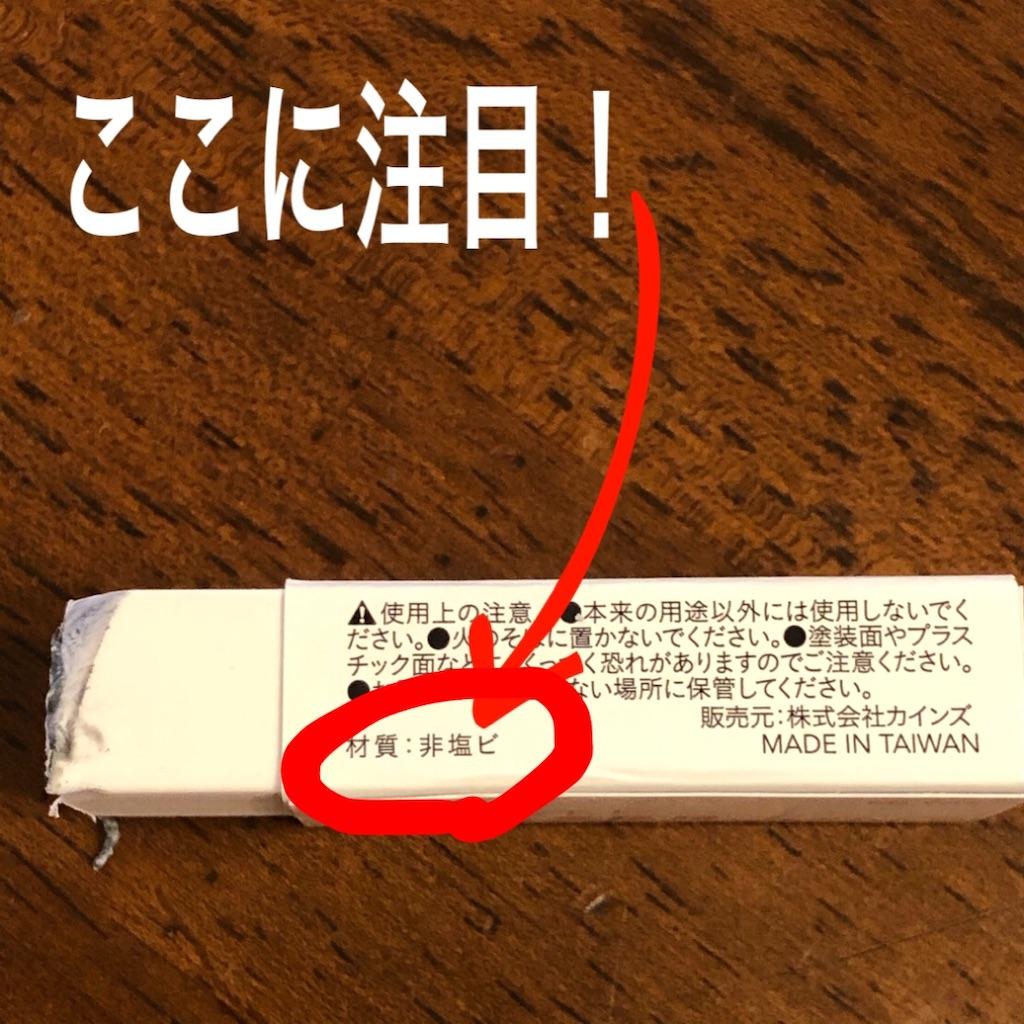 f:id:saho-tamura:20200730163715j:image