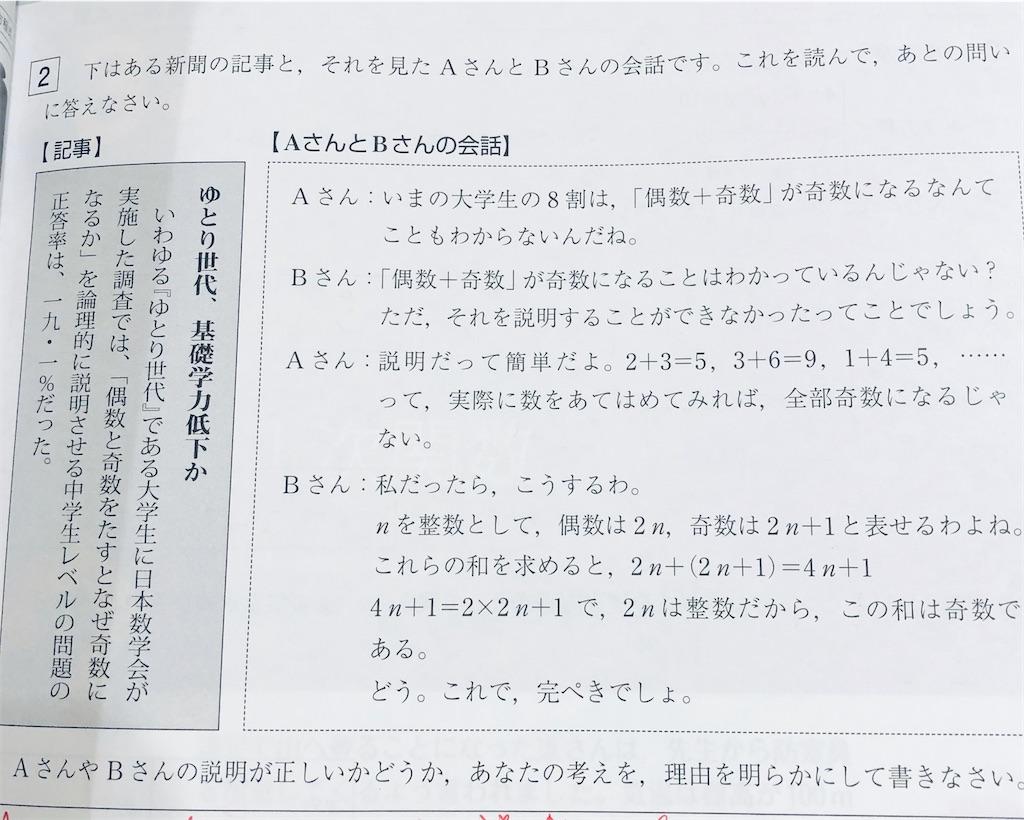 f:id:saho-tamura:20200829215954j:image