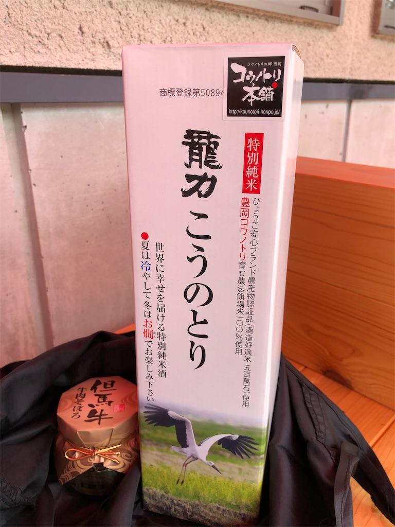 f:id:saho-tamura:20200915130401j:image