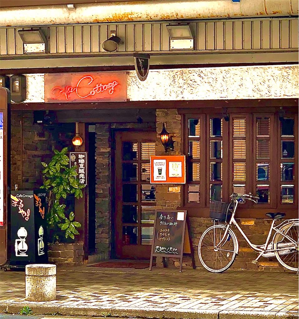 f:id:saho-tamura:20200916160819j:image