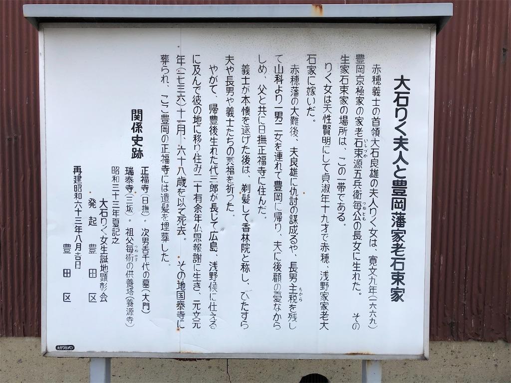 f:id:saho-tamura:20200916161840j:image