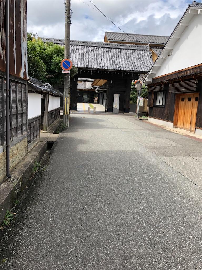 f:id:saho-tamura:20200916161926j:image