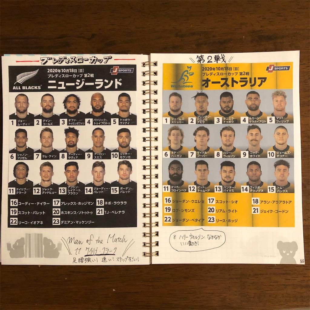 f:id:saho-tamura:20201018163620j:image