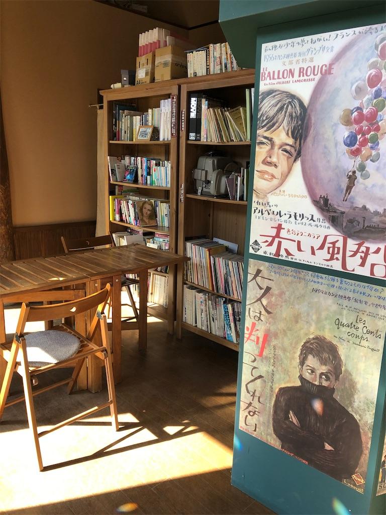 f:id:saho-tamura:20201116190952j:image