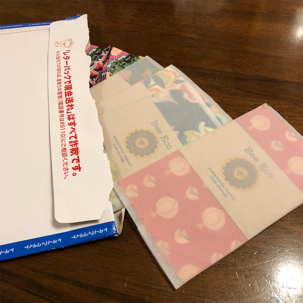 f:id:saho-tamura:20210711155943j:image