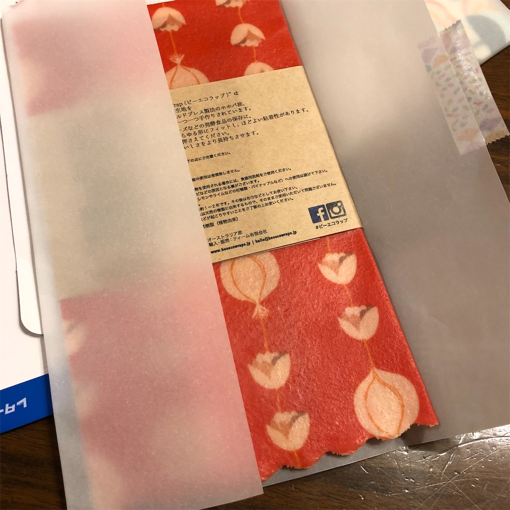 f:id:saho-tamura:20210711160023j:plain