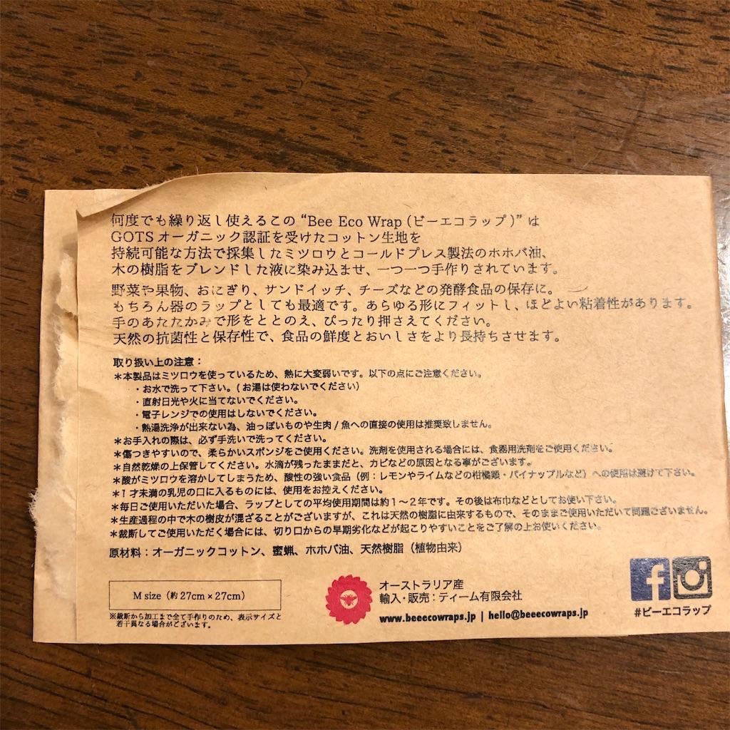 f:id:saho-tamura:20210711160638j:image