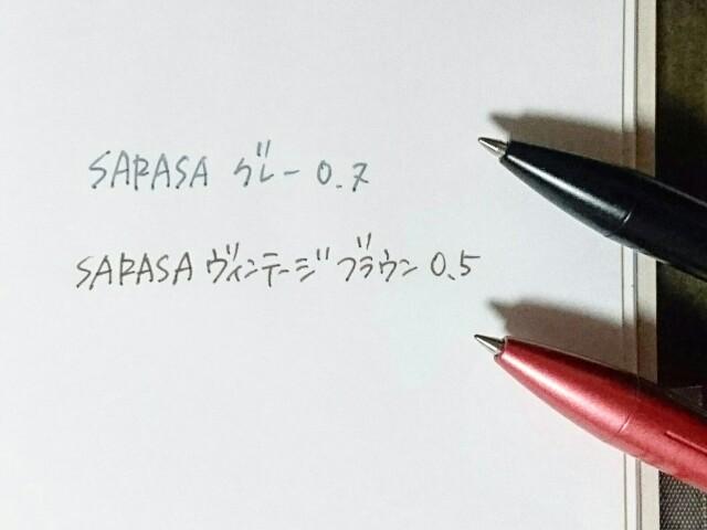 f:id:sai316sai:20170721094532j:image