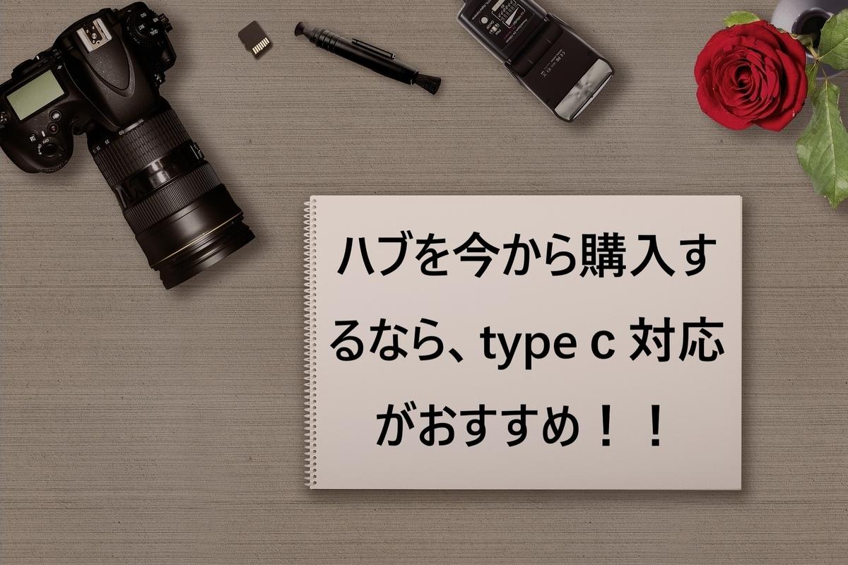 f:id:sai426:20210323095231j:plain