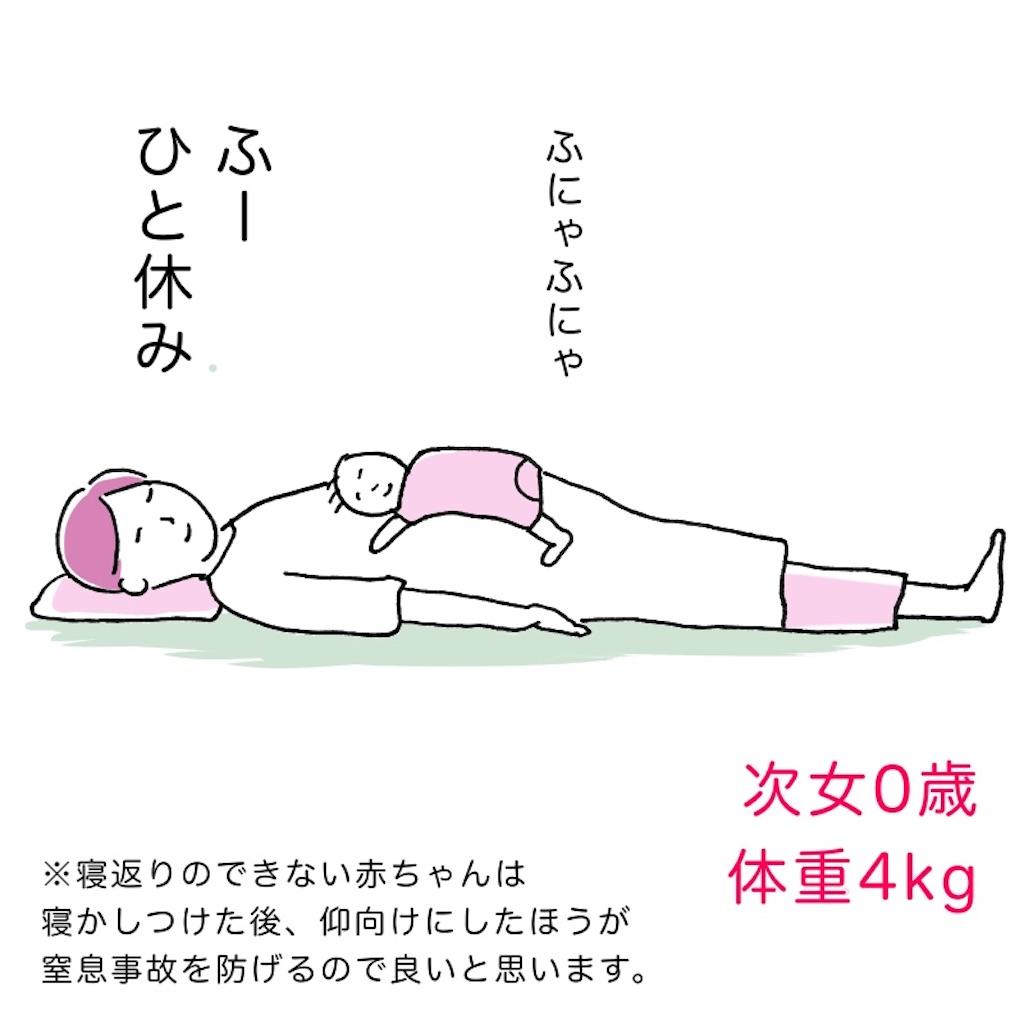 お腹に赤ちゃんを載せて眠る女性