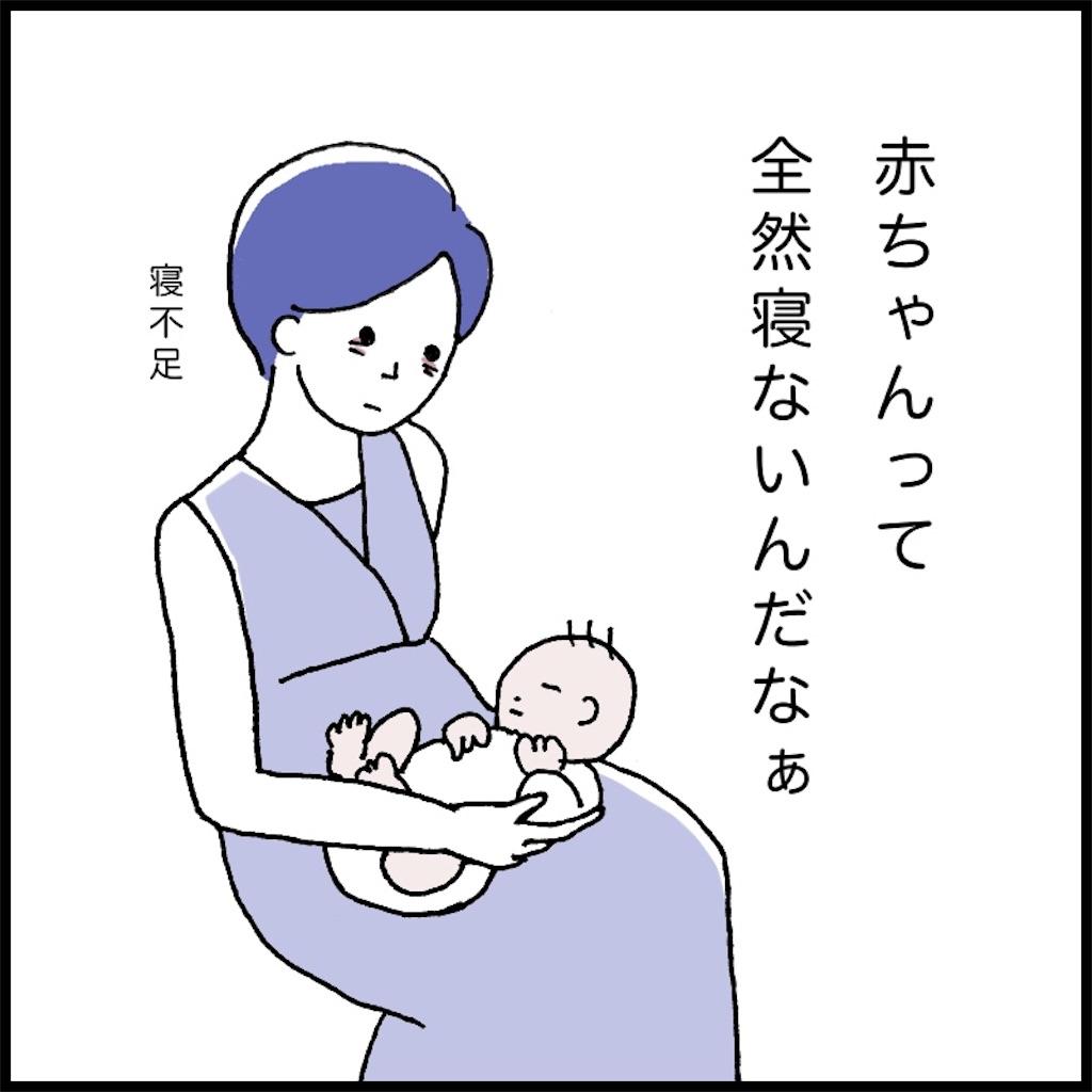 4コマ、赤ちゃんを抱く寝不足の女性