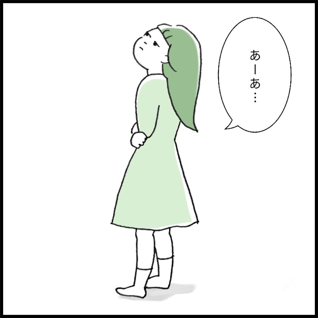 f:id:sai_kurashi:20191010180235j:image