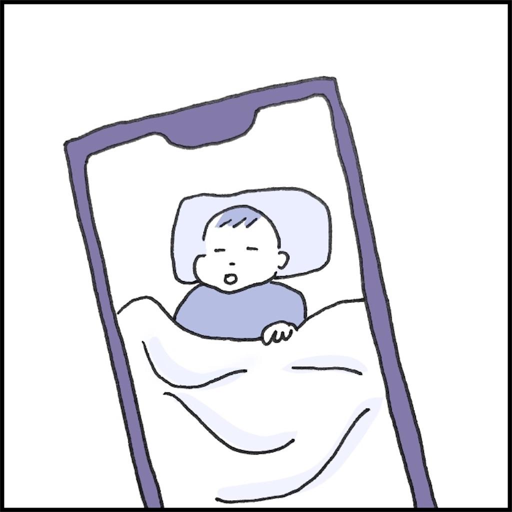スマホの画面に映る眠る赤ちゃん