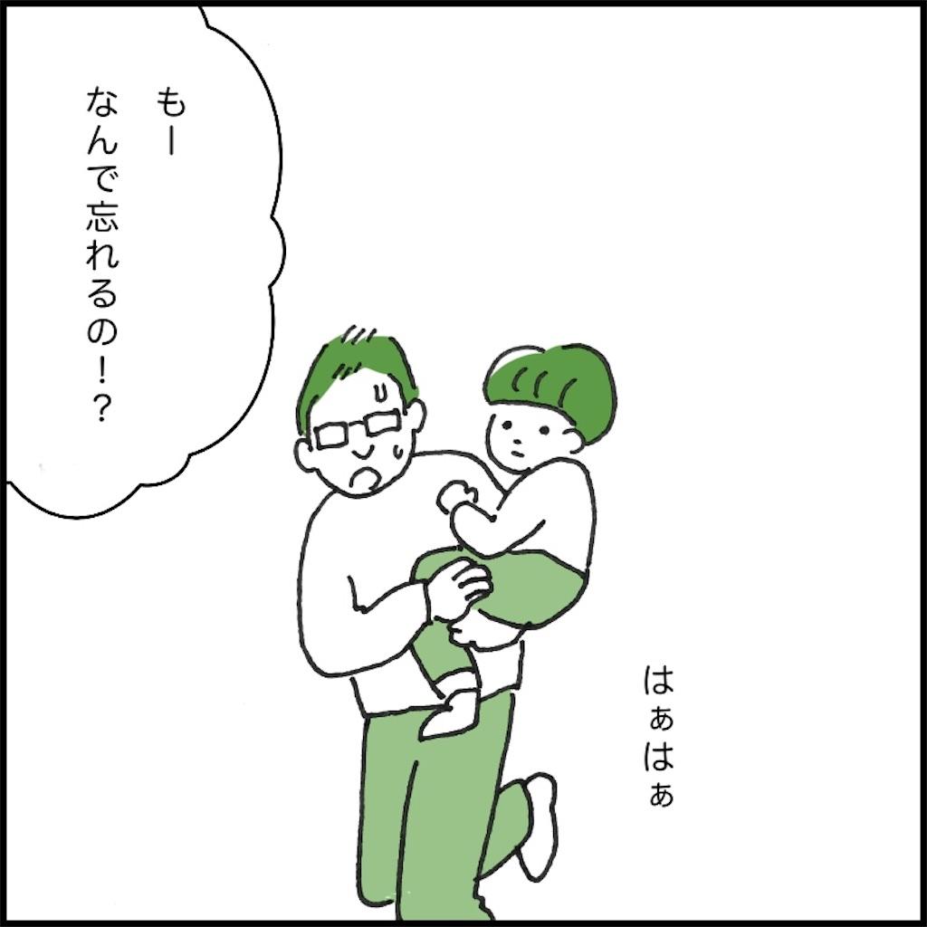 子供を抱いて走る男性