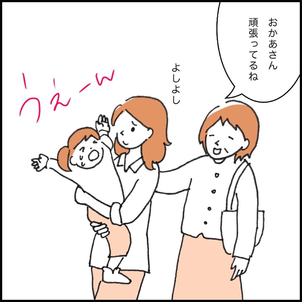 泣く子供を抱く母親に声をかけるおばさん