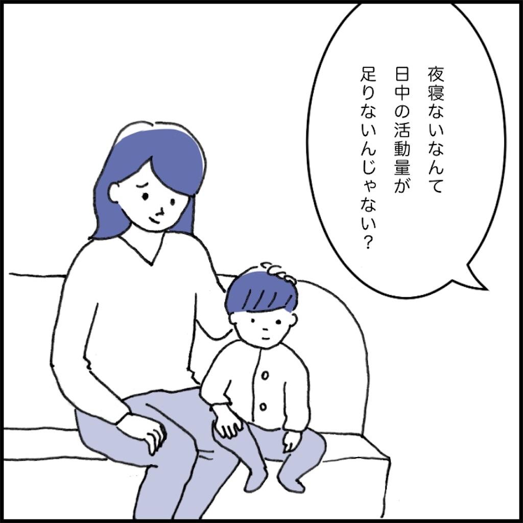 ソファーに座る母親と子供