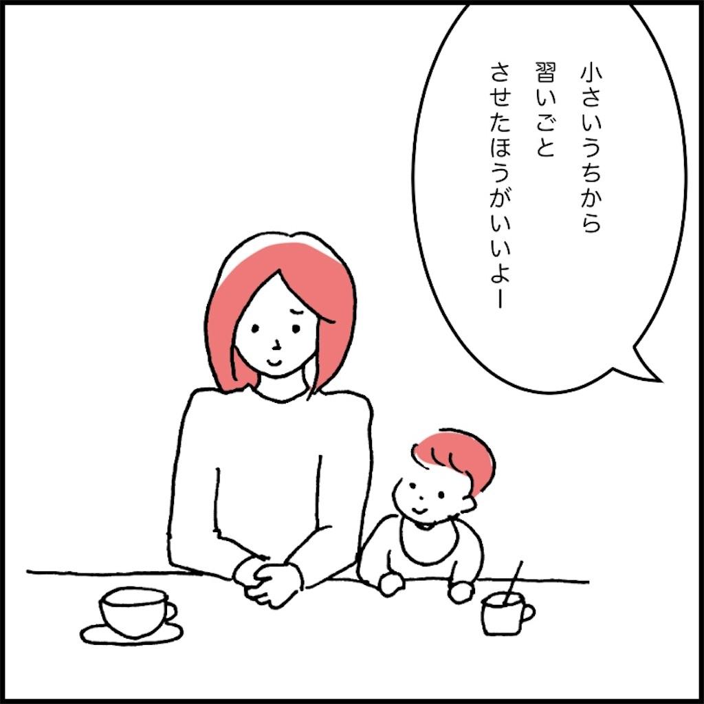 飲食店で食事をする母親と子供