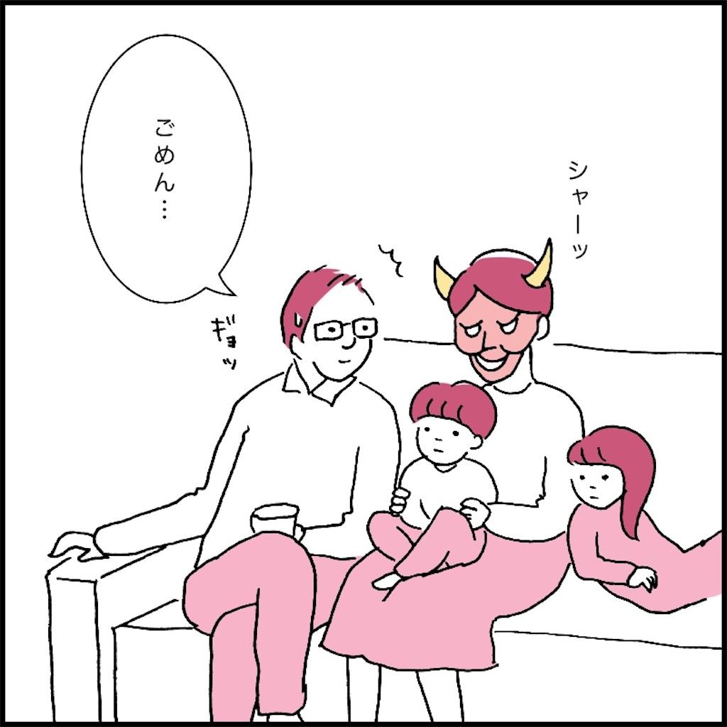 トトロを見る家族、怒る女性