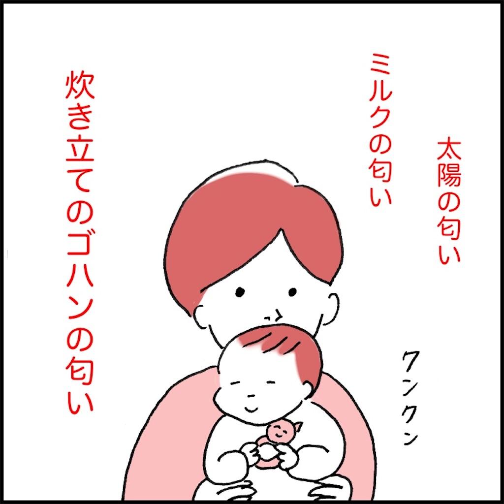 赤ちゃんの頭の匂いを嗅ぐ母親