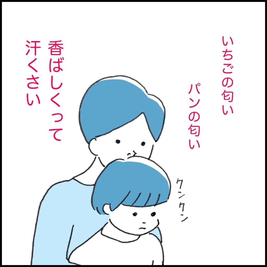 子供の頭の匂いを嗅ぐ母親
