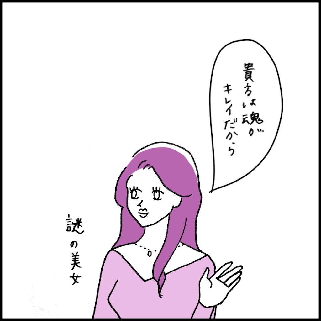 f:id:sai_kurashi:20200201181256j:image