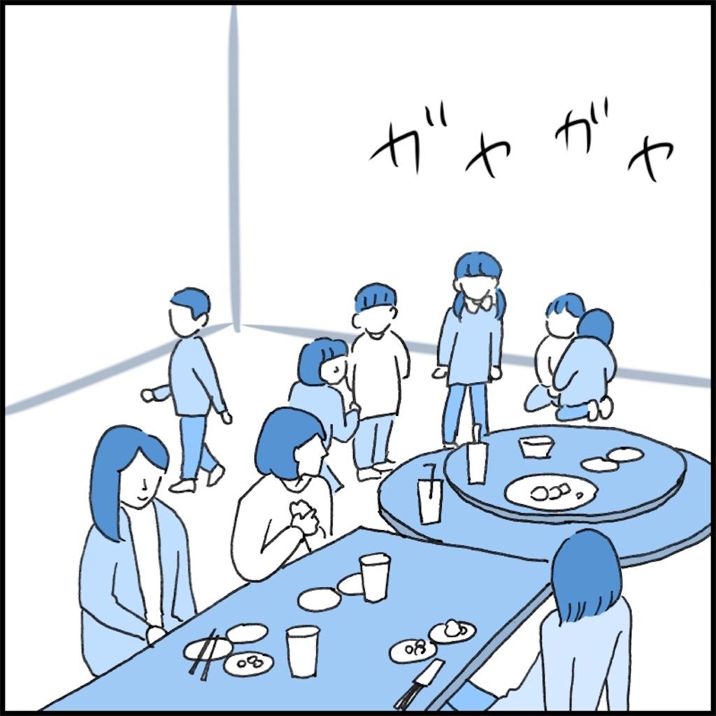 飲食店での保育園親子の集まり