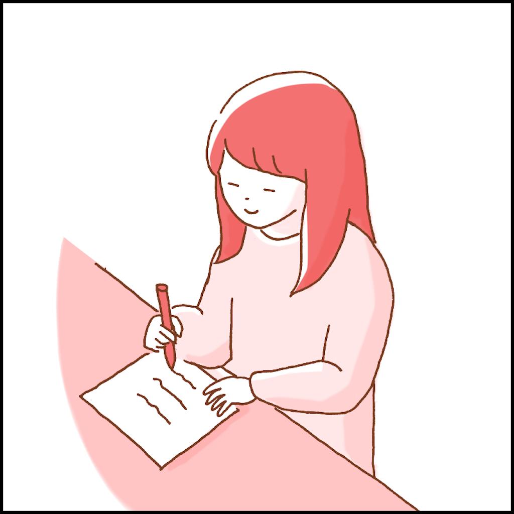手紙を描く子供
