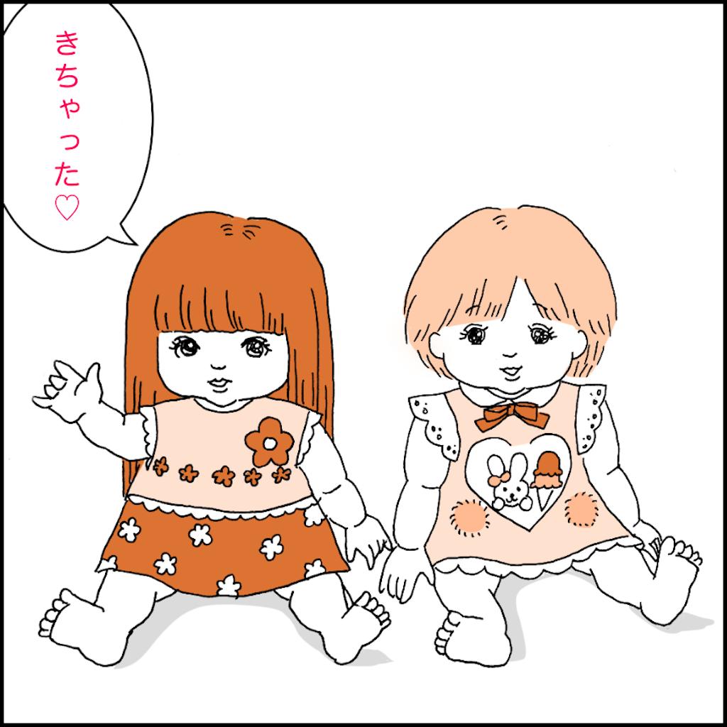 メルちゃんとれなちゃんの人形