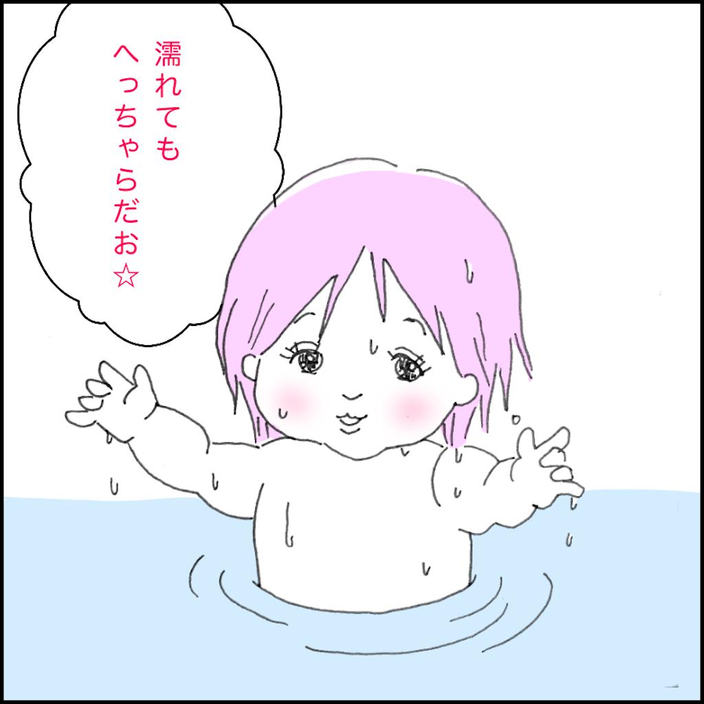 濡れているメルちゃんの人形