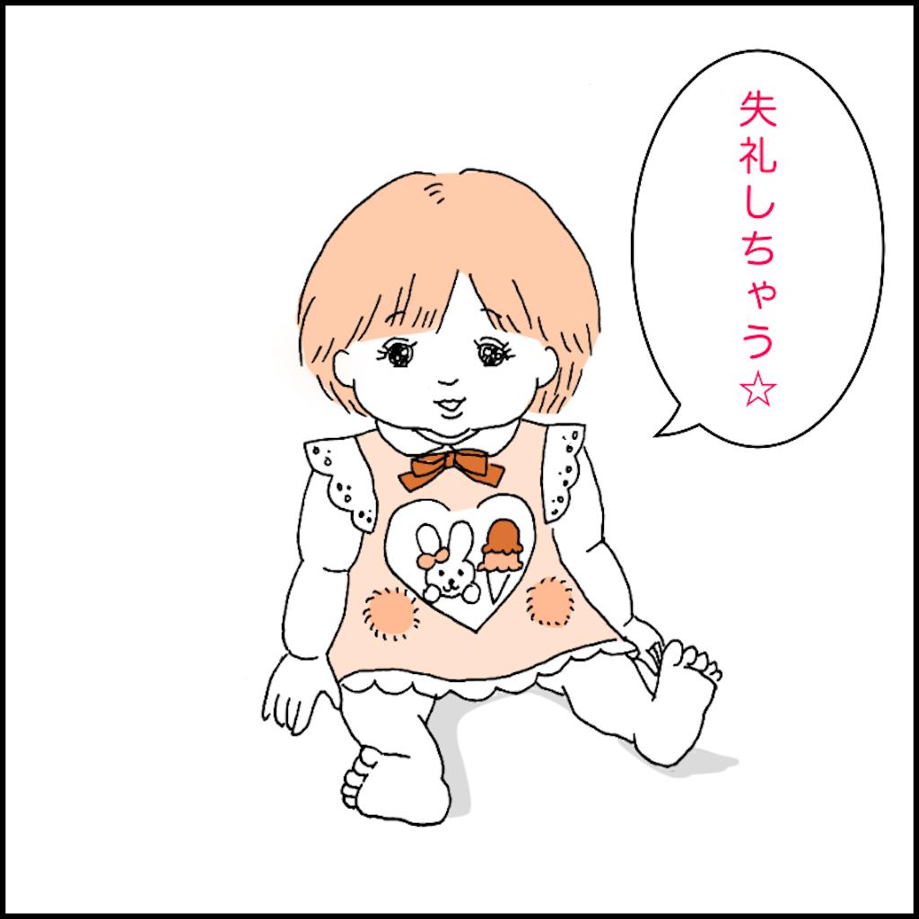 メルちゃんの人形
