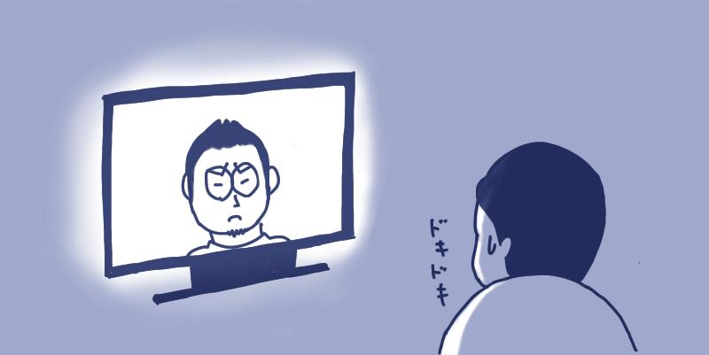 テレビを見るイラスト