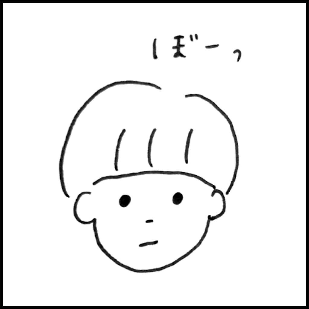 手描きの子供のイラスト