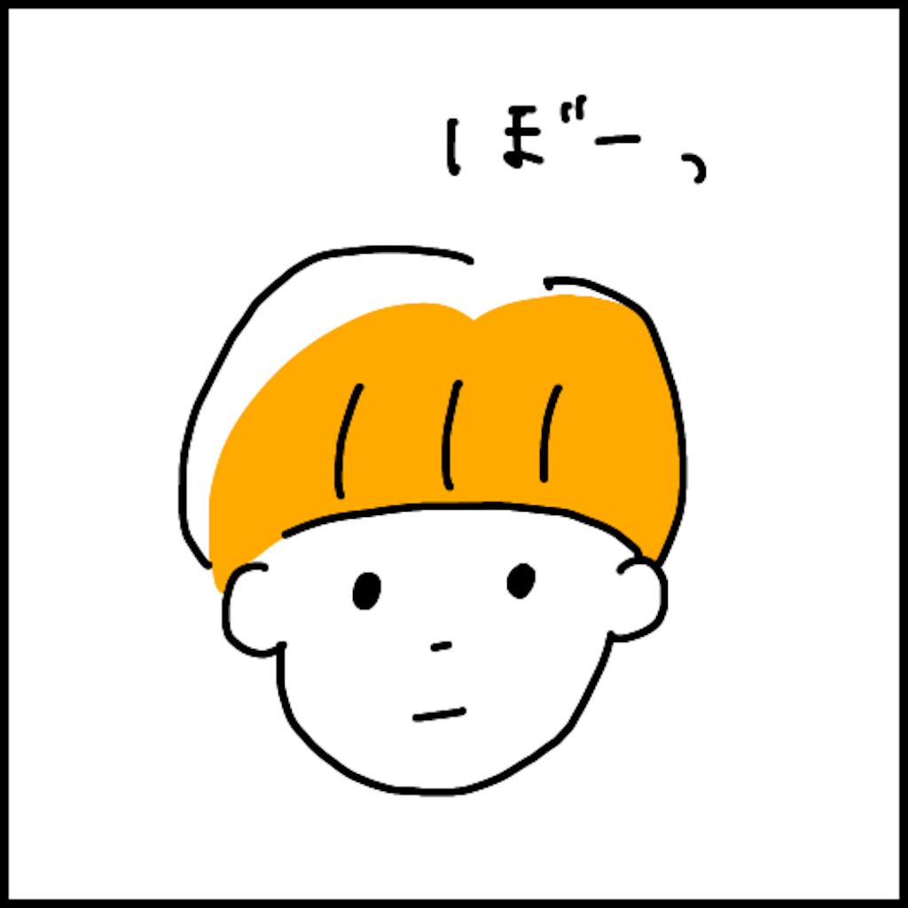 applepencilをつかった子供のイラスト