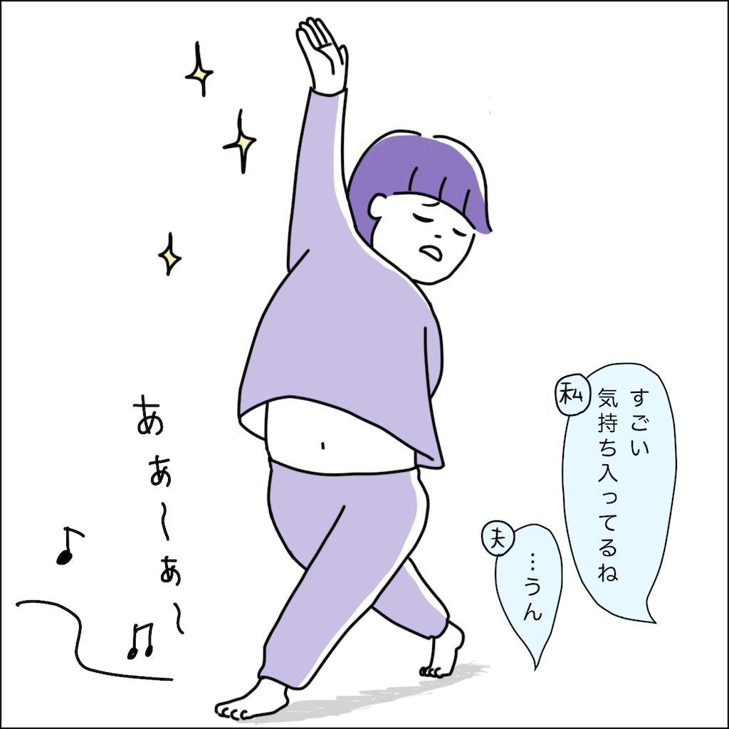踊って歌う子供