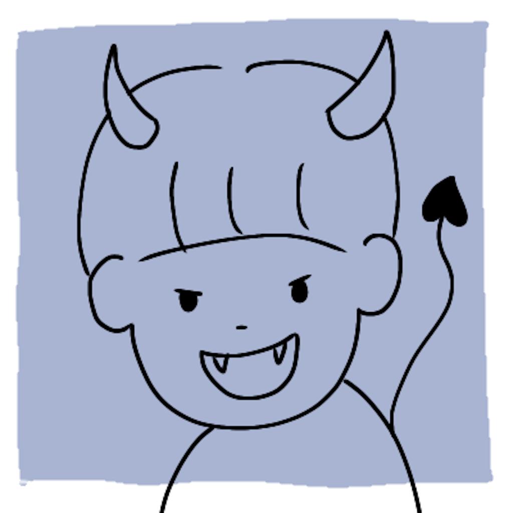 悪魔の子供のイラスト