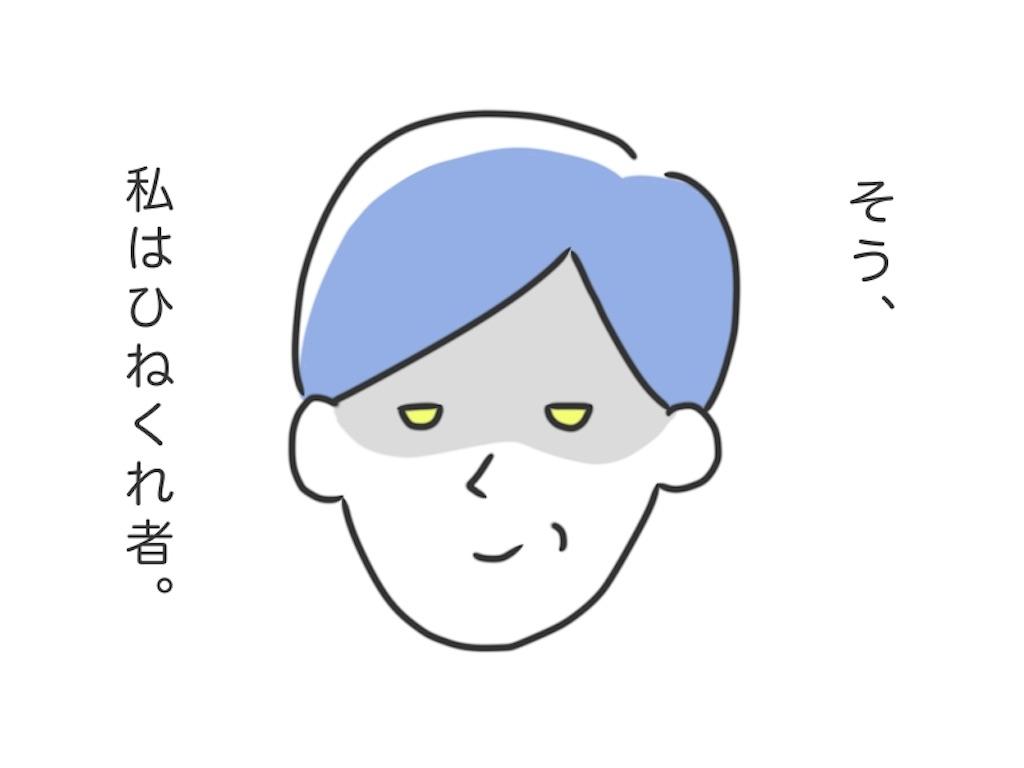 f:id:sai_kurashi:20200425190741j:image