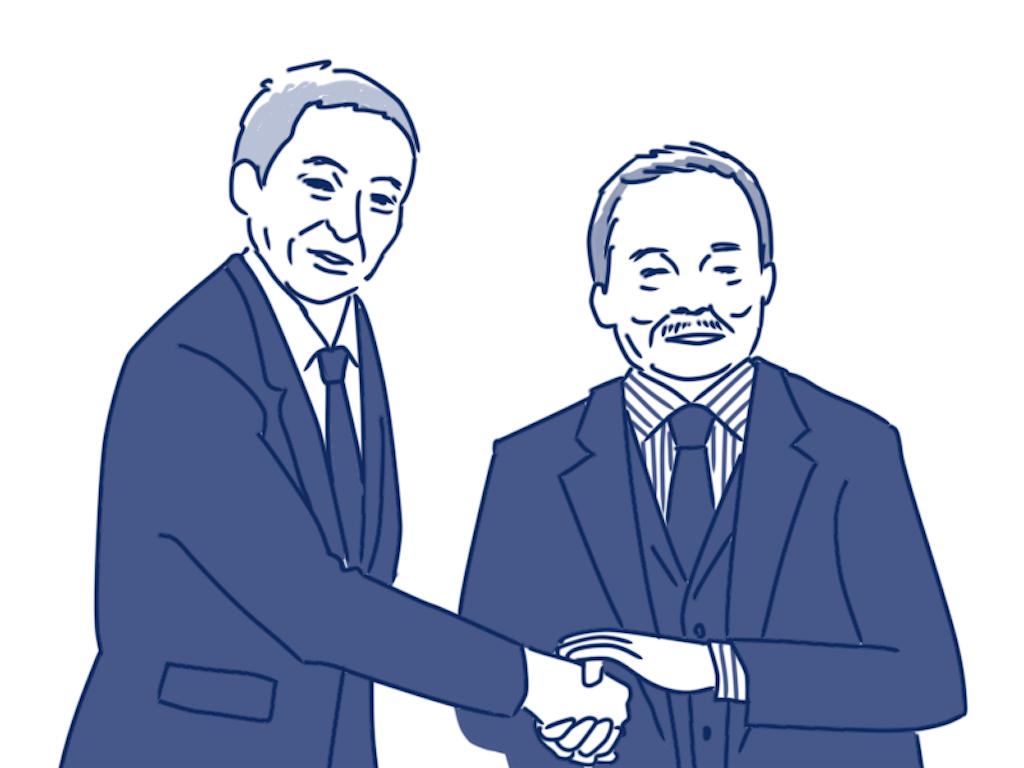 西田敏行さんと松本仁志さん